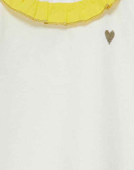 Brassiere manches longues ecru layette fille JIJOBRA4 / 20SG0944BRA001