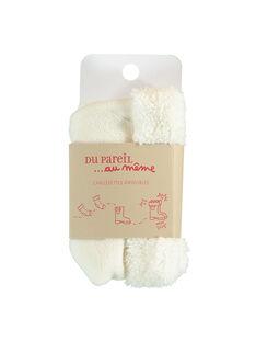 chaussettes amovibles Ecrue KMCHAUSE / 20XK3962D4X001