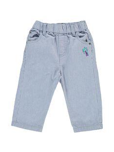 Pantalon rayé bébé garçon CUBUPAN / 18SG10K1PAN099