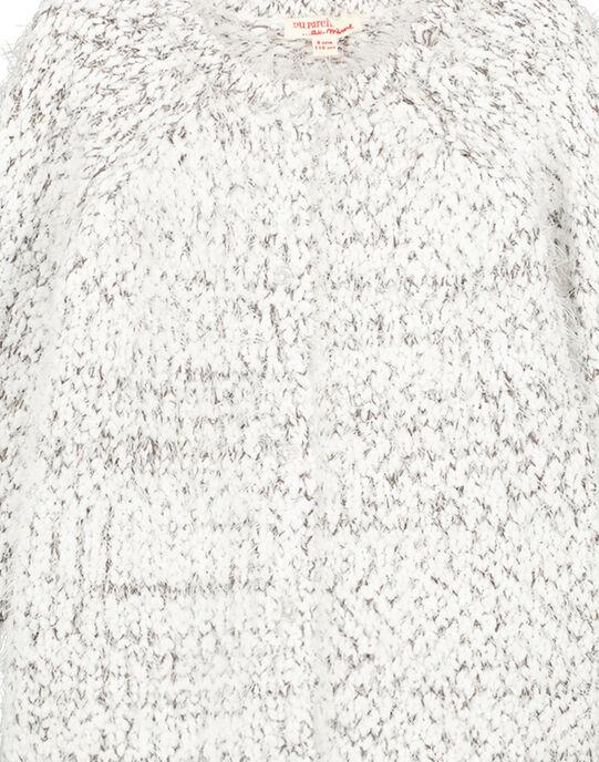 Cardigan maille plume avec lurex  GABLACAR2 / 19W901S1CAR001