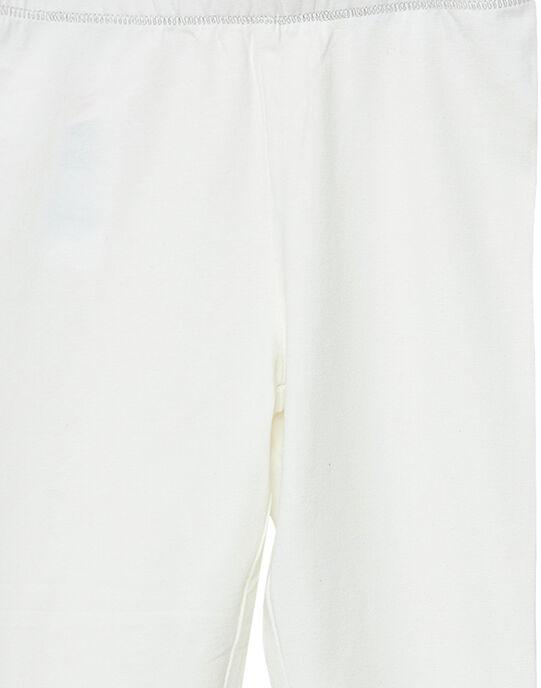 Caleçon Ecru JYAJOLEG1 / 20SI0141D26001